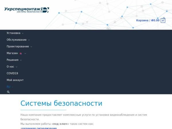 usm1.com.ua
